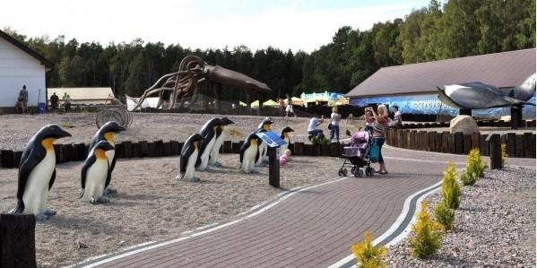 Sea Park Sarbsk
