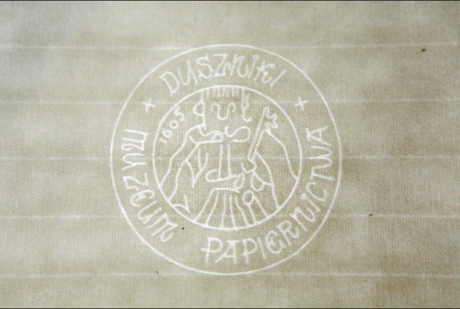 Museum of Papermaking Duszniki Zdrój