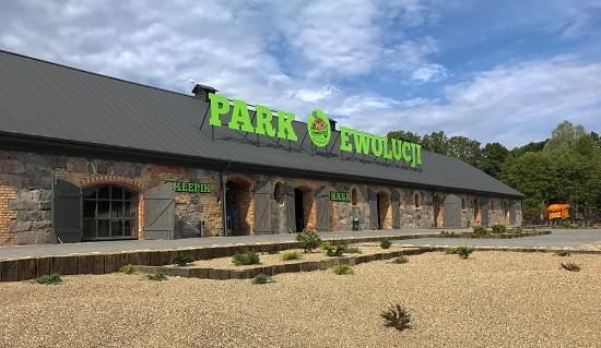 Sławotówko Evolution Park