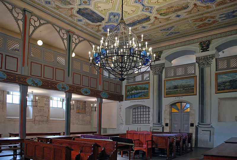 Kupa Synagogue